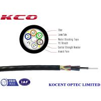 Outdoor Fiber Optic Patch Cord 4 - 24 Cores With Loose Tube Filling Compound Manufactures