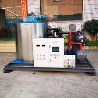 Seawater Commercial Grade Ice Machine Air Cooling / Water Cooling For Fishmen Manufactures