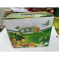 Colored Personalised Food Packaging / Small Square Food Gift Boxes Manufactures
