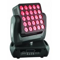25 X 12 W LED Beam Moving Head Light RGBW Blinder Lighting Matrix Light Manufactures