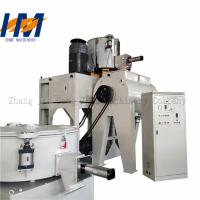 Stainless Steel PVC Powder Mixer Machine , High Speed Mixer For Plastic Manufactures