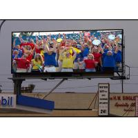 IP65 grade P10 DIP346 1R1G1B outdoor commercial advertising led display / DOOH media led screen Manufactures