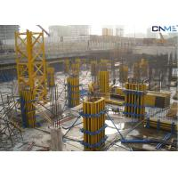 Easy Operation Circular Formwork Columns , Shuttering For Concrete Beams And Columns Manufactures