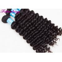 Buy cheap Thick End 10a Grade Virgin Brazilian Hair Weft No Tangling & No Shedding from wholesalers