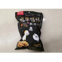 Biscuit Snack Food Packaging Bags Plastic Heat Sealing Customized Color Manufactures