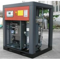 Quality 45KW Professional Small Screw Air Compressor For Machinery  Processing Industrial for sale