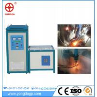 IGBT industrial electric High frequency portable induction heating machine Manufactures