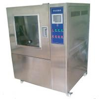 Quality Programmable Environmental Test Equipment Sand And Dust Test Chamber GB ISO for sale