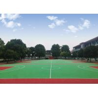 China Fire Resistant Shockproof Padded Interlocking Floor Mats For Outdoor Sports Court on sale