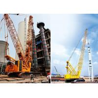 China Durable XCMG Mobile Hydraulic Crawler Crane QUY650 With Heavy Light Boom on sale