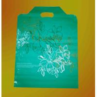 Quality ldpe Reusable Grocery Shopping Bags for Shopping, Supermarket Use T - Shirt Carriver Bags for sale