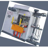 China Transformer Insulator Horizontal Rubber Injection Molding Machine for Substations on sale