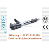 ERIKC 0445110481 Diesel Fuel Injector Bosch 0 445 110 481 Auto engien parts injection 0445 110 481 Manufactures