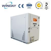 water cooled chiller Manufactures