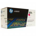 HP 507A Magenta Original LaserJet Toner Cartridge (CE403A) for HP LaserJet Enterprise Color M551,Print 6000 pages Manufactures