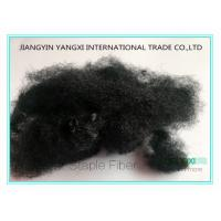 Buy cheap Spinning Black Polyester Fiber 1.4 D x 38MM from wholesalers