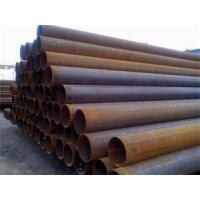 China Seamless Steel Pipe for sale