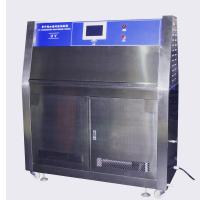 Programmable Temperature Controller Industrial Plastic UV Aging Test Chamber Ultra Violet Accelerating Aging Tester Manufactures