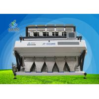 Industrial Granules / Grain Color Sorter CCD Sorting Equipment Accuracy 99.99% Manufactures