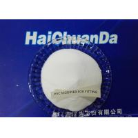 China High Performance Acrylic Impact Modifier For PVC Fitting , Pure Chemical Powder on sale