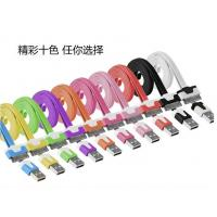 China iphone 3gs 4g 4s ipad 2/3 30pin flat noodle usb data cable charger cargador chargeur on sale