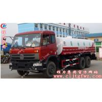 Water Truck, Water Wagon, Water Tanker, water vehicle Manufactures
