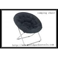 China chairs for camping Aluminum camping chairs  Comfortable and deck chairs  Not afraid of di on sale