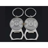Cool Zinc Alloy Promotion Gift China Feng Shui Innovative Bottle Opener Keychain Blank Logo Engraved Manufactures