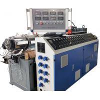 Pipe Pellitizer Twin Screw Extruder Machine , Double Screw Extruder Manufactures