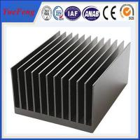 High quality custom heatsink aluminium profile extrusion factory/ aluminium profile system Manufactures