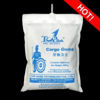 Activated Desiccant,Desiccant bags,Container Desiccant,Clay Desiccant Manufactures