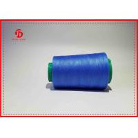 China Heavy Duty Industrial Sewing Thread For Knitting And Weaving Multicolors wholesale