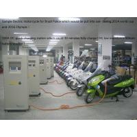 Buy cheap Police E-scooter for Brazil 2014 World Cup and 2016 Olympic from wholesalers