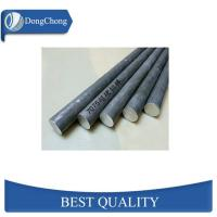 Extruded Aluminium Solid Bar Corrosion Resistance Ship And Vessel Use Manufactures