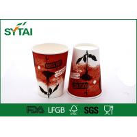 Non Defrmation Beverage Single Wall Paper Cups , Unique White Disposable Coffee Cups Manufactures