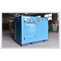 screw air compressor for acrylic bathtub making 7.5kw Manufactures