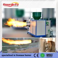 second generation biomass burner with CE Manufactures