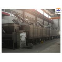 Pistachio / Almond / Groundnut Roasting Machine With PLC Intelligent Control System Manufactures
