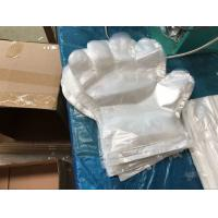 China Disposable Polythene Hand Gloves , Clear Plastic Food Handling Gloves 26x32cm on sale
