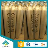 CO2 Gas Cylinder_High Quality CO2 Gas Cylinder_CO2 Cylinder for sale Manufactures