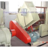SWP Series Plastic Crushing Machine Manufactures