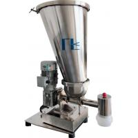 Industrial Dosing Screw Feeder , Automatic PowderFeeder Stable Performance Manufactures