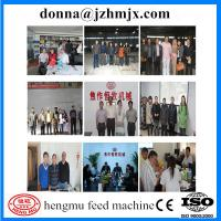 Henan Hengmu Machinery co.,Ltd