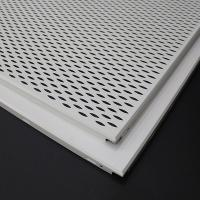 Tree Leaf 5×20 Perforated Aluminum Alloy Clip In Ceiling 600×600mm White Color for sale