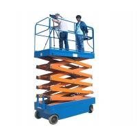 China 16m, 18m Electric Steel lifting / mobile hydraulic  scissor lift platform for bus / railway stations 110V, 220V on sale