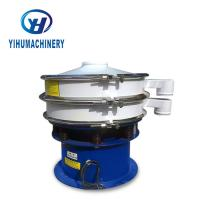 Buy cheap Powder Separation Powder Screener / Fine Powder Rotary Vibrating Screen from wholesalers