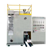 Buy cheap ROY Spinning Textile Testing Machine For PP PET PA Processing Integration Type from wholesalers