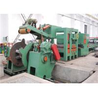 Quality Fully Automated Stainless Steel Slitting Machine Ф360mm Blade Shaft Highly Profitable for sale