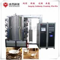 China Titanium Nitride Coating Equipment on Ceramic Coffee Cups,  PVD Ceramic Gold Ion Plating Machine, on sale