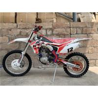 China Professional 250cc Motocross Bike Water Cooling NC250 Engine And Aluminum Frame on sale